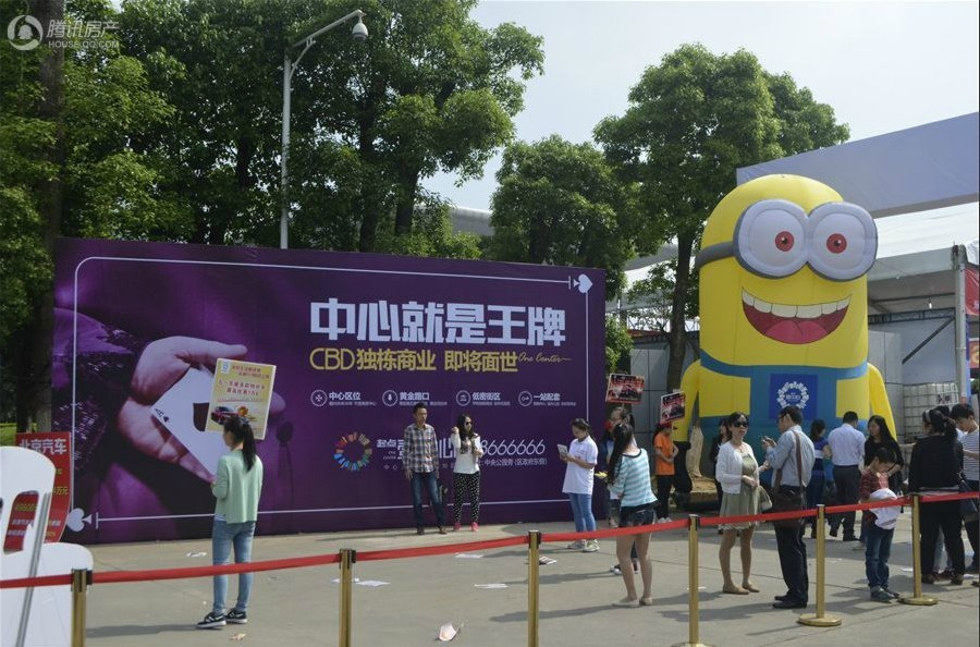Inflatable minion (1)