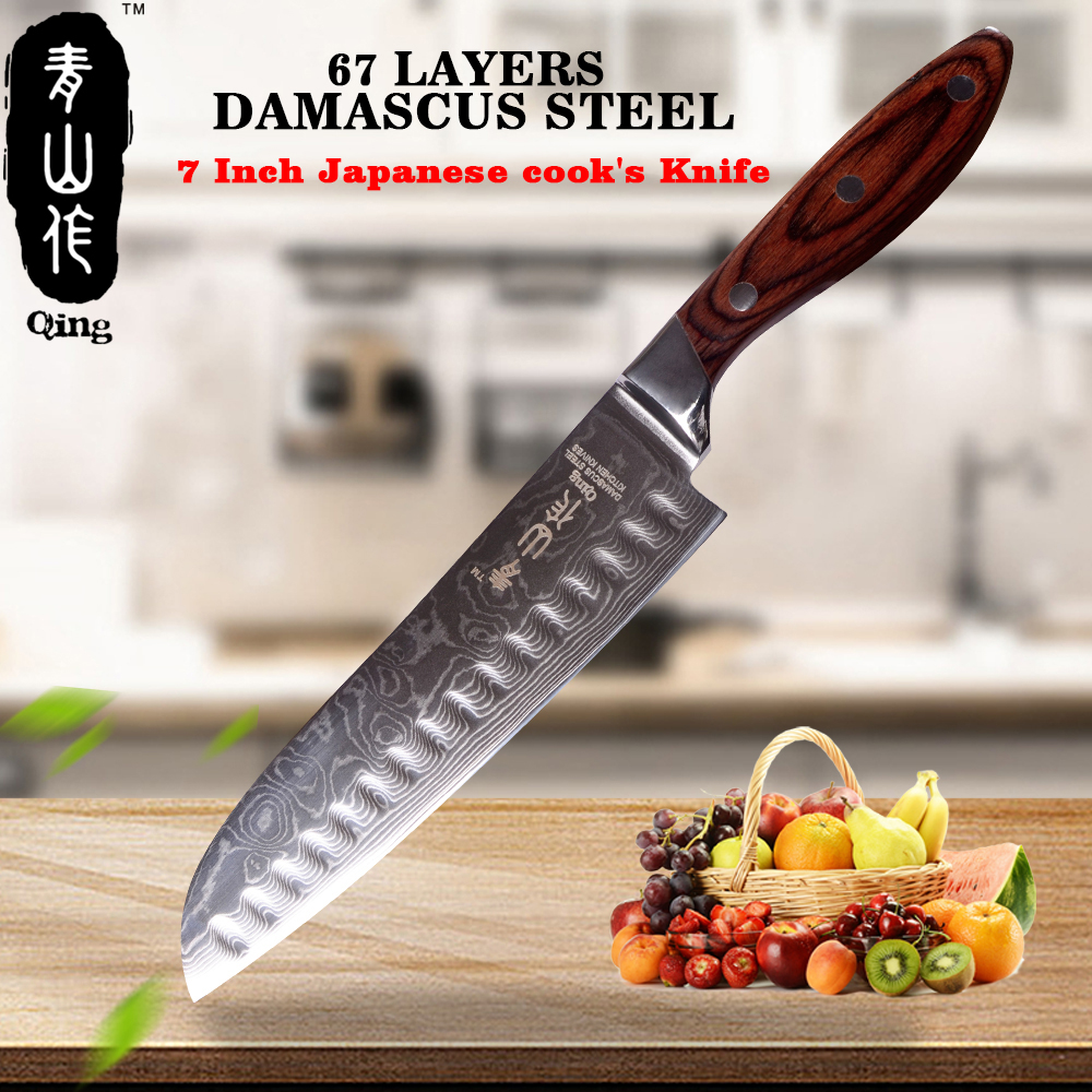 QING High Toughness Damascus Knife VG10 Steel Blade Cooking Tool Very Sharp Handmade Kitchen Knife 7