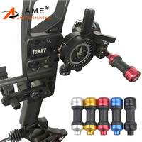 1 PC Archery Bow Sight Stabilizer Compound Bow Damper Stabilizer Ball Metal and Rubber Shock Absorb Sight Head Damping Hunting