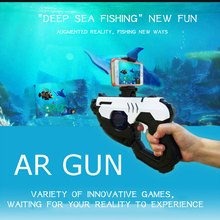 airsoft pistol Augmented reality virtual AR gun wireless bluetooth outdoor fun sports decompression gamepad air guns