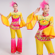 Hanfu yangko clothing womens drama national costume modern square dance stage performance traditional Chinese