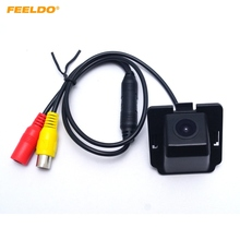 FEELDO 1PC Special Car Reversing Rear View Camera For Mitsubishi Outlander Waterproof Parking Camera #FD-4823