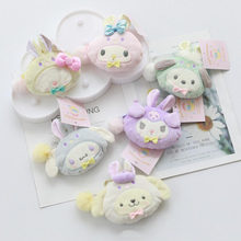 1 Pc new Cute my Melody Pudding Cinnamoroll Dog Kuromi Plush Purse Cartoon Cool Penguin Coin bag for Girls Plush Doll Plush Toys(China)
