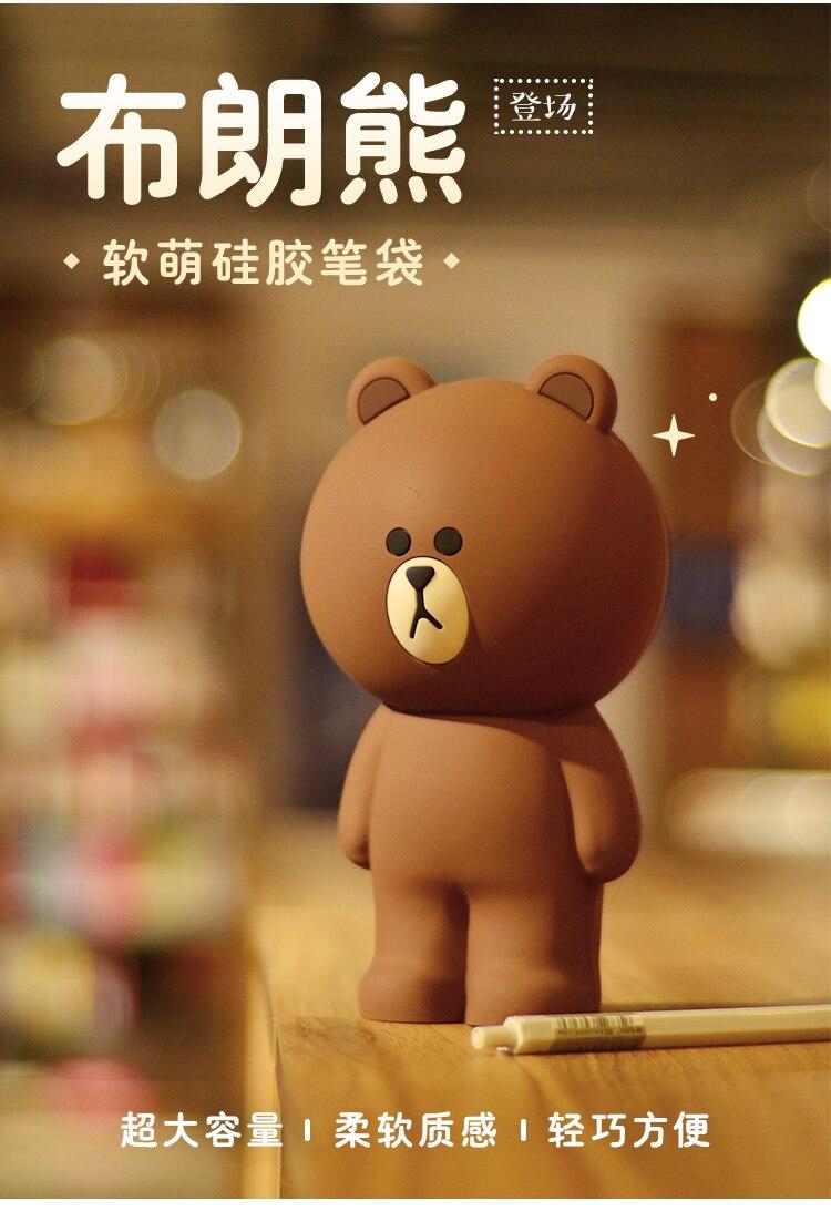 Cheng pino dos desenhos animados caixa de
