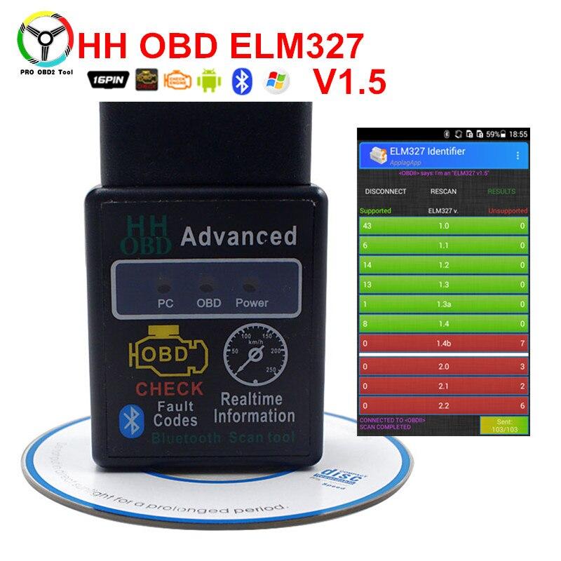 Dernières ELM327 V1.5 Bluetooth Interface Soutien Plus OBD2 Protocoles HH OBD Elm 327 Code Lecteur Fonctionne Sur Android Couple Livraison le bateau