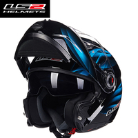 LS2 FF370 Men flip up motorcycle helmet dual shield with inner sunny lens And removeable inner pads modular capacete casco moto