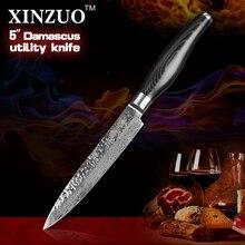 XINZUO 5″ Multi-purpose knife Damascus kitchen knives utility cutter kitchen tool damascus steel utility knife FREE SHIPPING