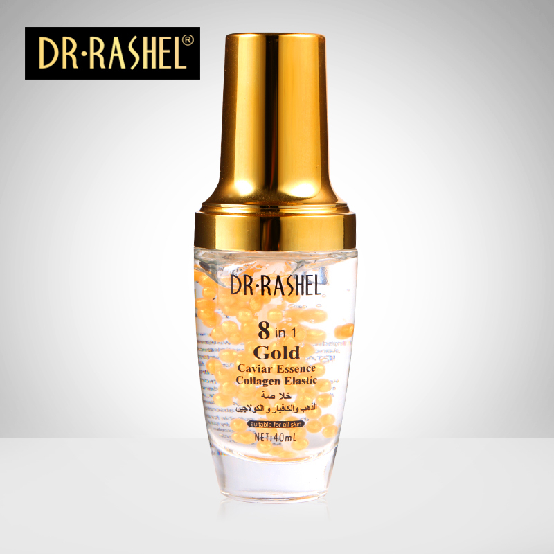 New Gold collagen elastin serum anti wrinkle aging moisturizing serum Acne Treatment Whitening Face Ageless Beauty Skin care nano gold face firming treatment ageless anti wrinkles remove 200ml beauty products beauty free shipping