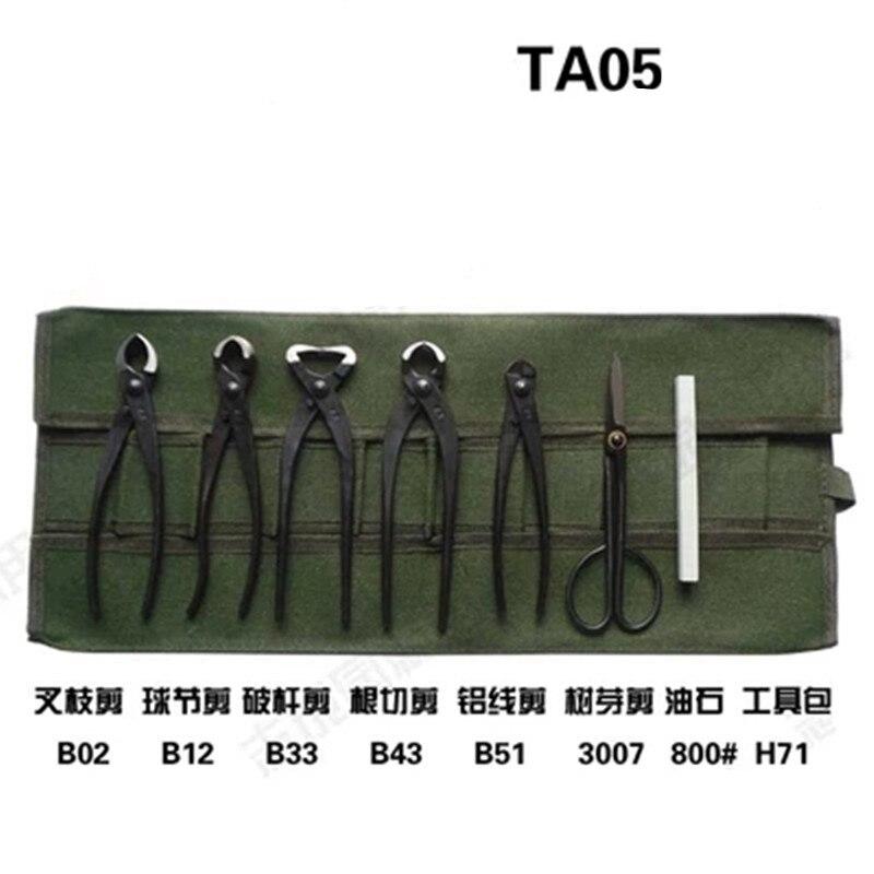 Высокое качество 6 шт./компл. Начинающий Бонсай tool kit филиал резак ручка резак ножницы с мешком