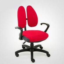 Защищает вашу спину! Эргономичный роскошный офисный стул подвижная спинка регулируемый по высоте компьютерный стул bureaustoel эргономичный