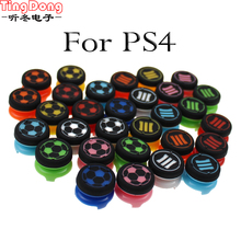 TingDong For Sony Dualshock 4 DS4 Soft Analog Joystick Grips Caps For PS4 Controller Thumbsticks Extenders Increase Rocker cap