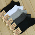 20 pcs=10 pairs=1 Lot  short opening men's socks pure color casual sock for men 5 colors