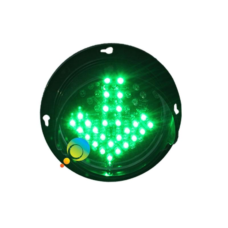 DC12V новый дизайн подгонять шаблон 100мм 4 дюйма светильник Сид миниый Красный Крест зеленая стрелка светофора модуль