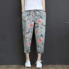 2019 New Fashion Capris Jeans Women Harem Pants High Waist Floral Print Vintage Trousers Fit Lady