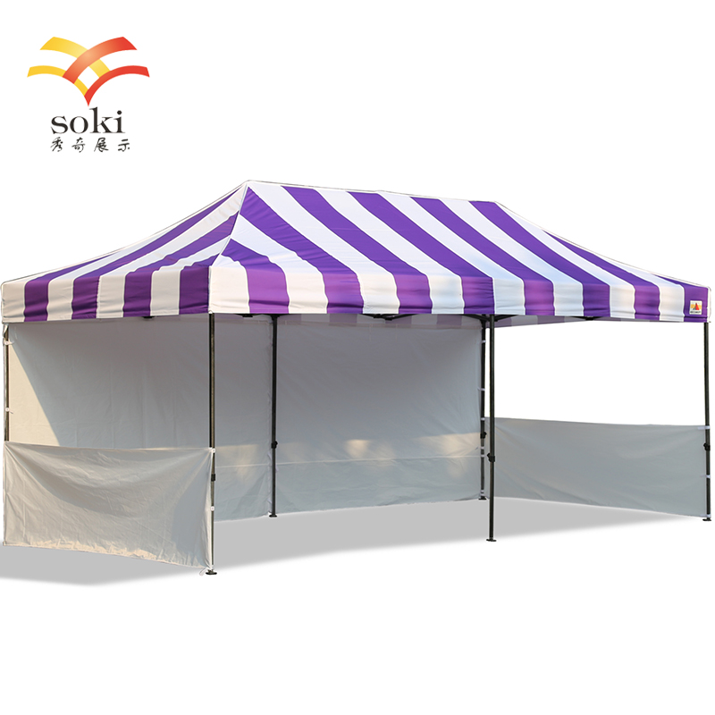 Large Outdoor Canopy
