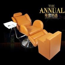 Electric hair pavilion. Electric hair chair. Hair salon barber chair.