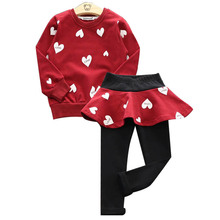 ФОТО retail new summer children's clothing group boys and girls i love mom and dad short jacket and pants suit baby pajamas sets