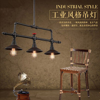 Edison Industrial Retro Loft Style Vintage Pendant Lights Fxitures 3 Lights Bar Dinning Room Rope Pipe