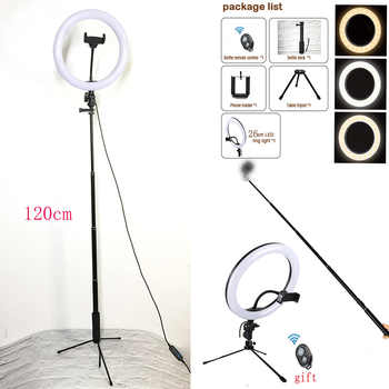 Studio Camera Ring Light Dimmable LED Phone Photo Video Light Annular Lamp With Tripods Selfie Stick Ring Fill Light For Camera - DISCOUNT ITEM  24% OFF Consumer Electronics