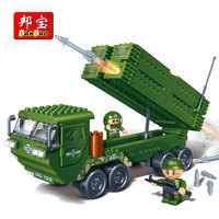 BanBao Military Army Missile Launcher Truck Building Blocks Educational Bricks Toy Model 6205 Boy Children Kids Gift