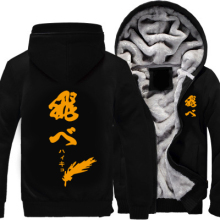 Haikyuu Winter Jacket