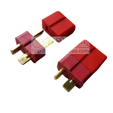 T Plug Protector Cap Soft Glue T Plug Cap Anti Electric Shock Lighter 5pcs