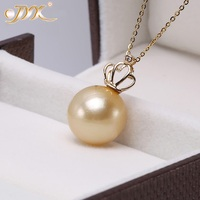 JYX Natural Pearl Necklace Elegant 12mm Round Golden South Sea Pearl Pendant Necklace in 14k Yellow Gold 18