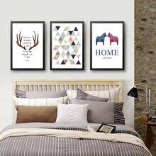 Living Painting Deer Room