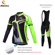 Malciklo Brand 2017 High Quality Bicycle Cycling Winter Thermal Fleece Jersey Long Set Ropa Ciclismo Bike Clothing Pants W006