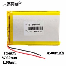 606090 4500mAh 3.7V lithium battery mobile power ion Tablet PC rechargeable