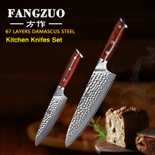 FANGZUO Kitchen Knives Set Stainless Steel Rosewood Handle Japanese Style Damascus Utility Cleaver Cooking Chef Knife Sets