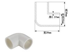 цена на 12pcs/lot  Inner diameter:20mm(DN15)  PVC water pipe fittings 90 degree elbow  DIY rectangular shoe shelf connector