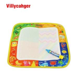 Image 4 - 50 יח\חבילה 29x30cm שאינו רעיל מים ציור מחצלת עם 1 קסם עט לילדים 8811  1