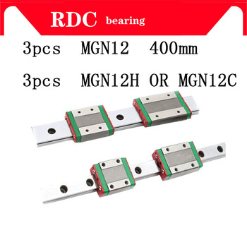 3pcs 12mm Linear Guide MGN12 L= 400mm High quality linear rail way + MGN12C or MGN12H Long linear carriage for CNC XYZ Axis
