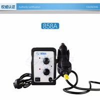 700W Hot Air Gun 858D ESD Soldering Station LED Digital Heat Gun Desoldering Station Upgrade From