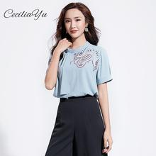2019 Summer New Korean Womens Ladies Fashion Solid Color Round Neck Three-dimensional Vertical Sweet Print Shirt Women Ceciliay