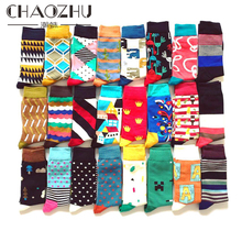 CHAOZHU Mens Cotton Happy Socks gather weeding business daily gift socks crew fancies autumn winter long male happy
