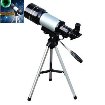 Wysokiej jakości F30070M150X monokularowy astronomiczny teleskop do obserwacji przestrzeni kosmicznej czarny i biały astronomiczny teleskop ze statywem lupa tanie i dobre opinie suncore astronomical telescope white 300mm f 4 1 5 x H20mm 3x 22 5x 45x 75x 150x 70mm Refractor Zoom Telescope Spyglass