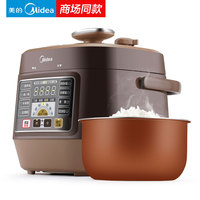 Midea MY SS2501P Electric pressure cooker Small 2.5 liters Home Genuine 2 5 people high pressure Rice cooker