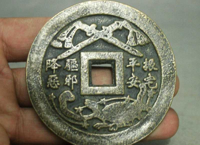 66มิลลิเมตรโบราณจีนมั่งคั่งบรอนซ์บริสุทธิ์ไทปิงตองเบ้าพระเครื่องจี้เหรียญ