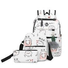 Yüksek kaliteli tuval okul çantaları kızlar için okul çantası moda baskı bayanlar için sırt çantası sırt çantaları mochilas sırt çantası