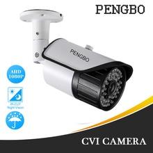 2.0MP/4.0MP Full HD AHD Outdoor Waterproof Metal Bullet Security Surveillance CCTV Video Camera With 48PCS IR LED
