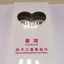 Popular top quality Long lashes 3D Magnetic Lashes  Hand Made Nautral 10pairs=20pcs massage