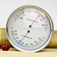 Indoor Thermometer Hygrometer 132mm/5'' Analog Temperature Humidity Meter Moisture Monitor -25~45C