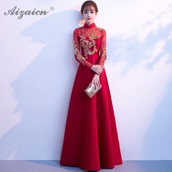 Nowoczesne eleganckie hafty Qipao czerwony z długim rękawem ślubna dla panny młodej suknie wieczorowe chiński tradycyjny Cheongsam Plus rozmiar Qi Pao tanie i dobre opinie Cheongsams Poliester chinese dress Suknem Aizaicn Elegant qipao S M L XL XXL party Wedding Banquet Graduation 18-35 age