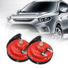 все цены на 2Pcs Waterproof 12V Universal Auto  Car Vehicle Snail Air Horn Loud Sound Siren онлайн