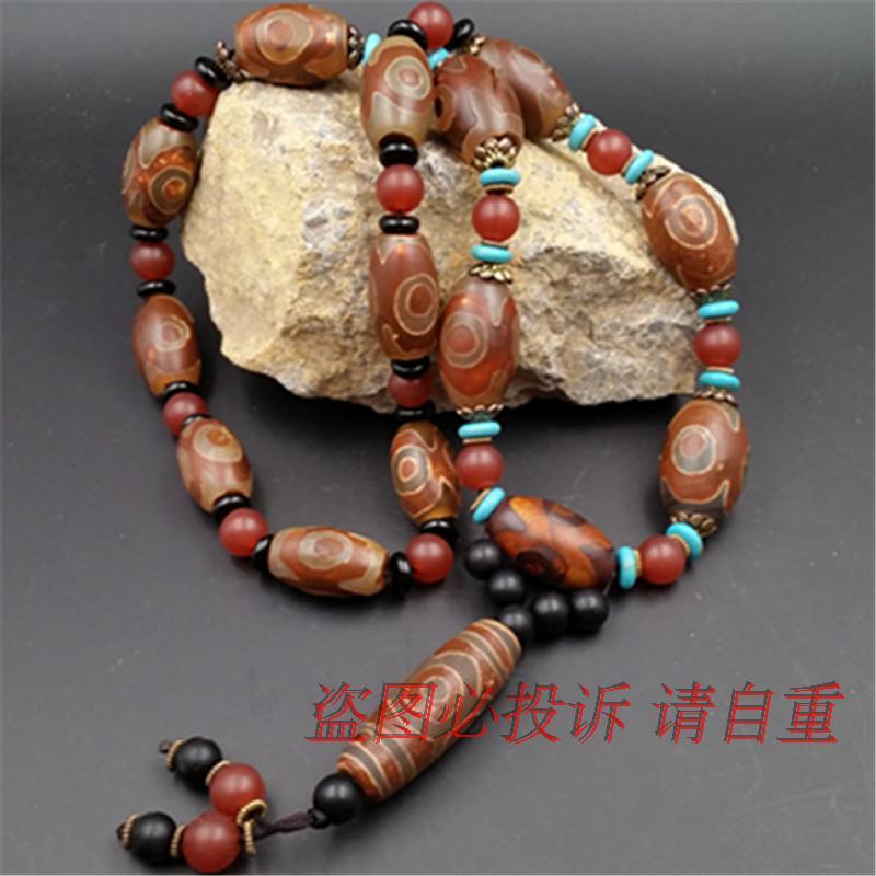 Agate tibétaine neuf perles pour les yeux, calcédoine perles collier chandail chaîne bijoux