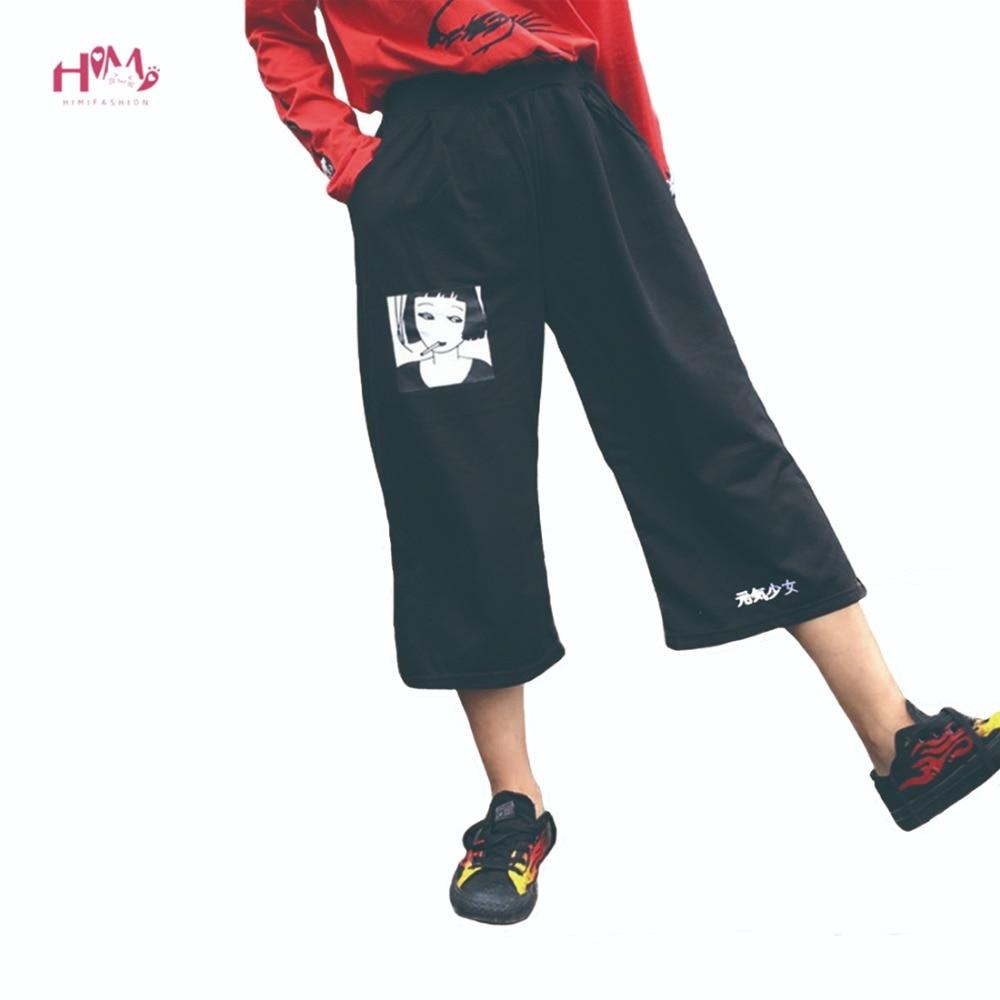 Korean Ulzzang Casual Black Pants Women Men Summer Japanese Harajuku Leisure Loose Thin Harem Pants Elastic Waist Wide Leg Pants