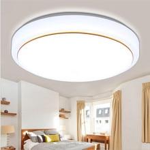 HAWBORRY ultra-thin 5CM LED living room aisle balcony hall bedroom restaurant hotel room modern minimalist ceiling lamp