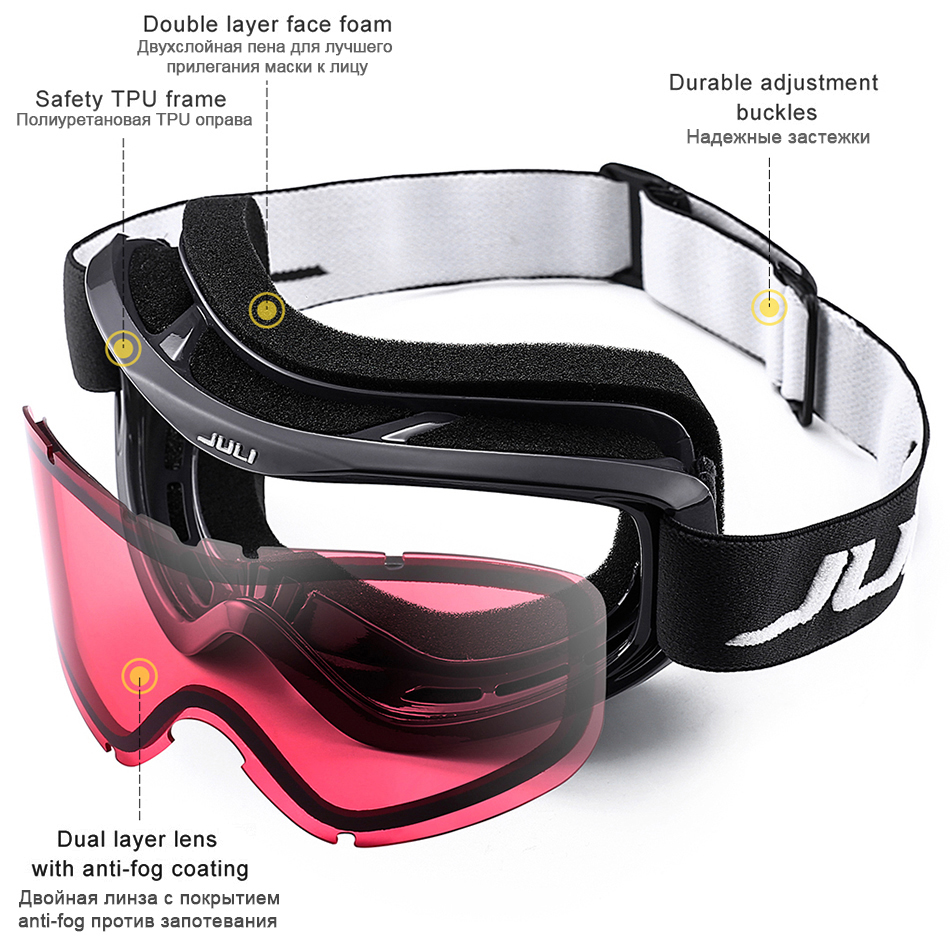 ski goggles men for glasses